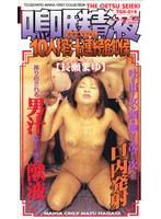 (tgk014)[TGK-014] 嗚咽精液(2) ダウンロード