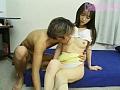 綺麗な家庭教師がしてあげる Lesson 2 2