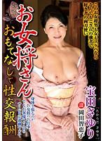 (tkd00028)[TKD-028] お女将さん おもてなしで性交報酬 ダウンロード