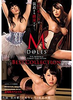 M Doles The Bondage Corset Girl fetish Best Collection ダウンロード