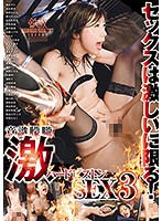 Subtitled Japanese Av Legend Tsubaki Katou POV Pet Play jp