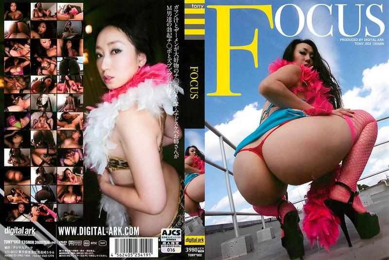 淫乱の熟女のフェラ無料動画像。FOCUS