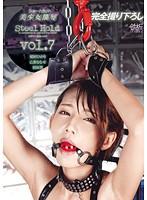 ショートカット美少女陵辱 Steel Hold vol.7 ダウンロード