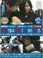 (tsp00024)[TSP-024] 東京都内・病院職員より投稿 霊安室内で恋人の亡骸の前でレイプされた未亡人たち 2 夫、恋人の訃報に接し悲しみ混乱する霊安室内で喪服女性が犯される! ダウンロード
