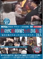 (tsp00037)[TSP-037] 渋谷区・学生ローン店長投稿 借金のカタに彼氏の目の前でセックスされる彼女 2 「彼氏を助けたかったらSEXさせろや」 ダウンロード