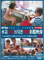 文京区・プール売店盗撮 水着少女万引き性的折檻映像 プールの売店で万引きした少女にわいせつ行為をした店員 ダウンロード