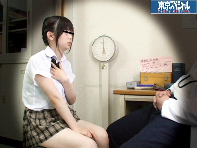 新宿区・校内医師盗撮 突然!むぎゅっ!女子校生おっぱい検診 48人 の画像9