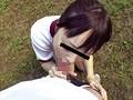 目黒区・私立女子○校 体育教師が成績と引き換えにチンチンを舐めさせる2 体育の授業中にこっそり呼び出しフェラ強要 32人 2