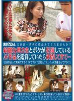 (tsp00206)[TSP-206] 文京区・ボクの作品みてくれませんか?綺麗な奥さまとボクが出演しているAV作品を鑑賞していたら欲情してきて…「出演作品って映画ですか?TVですか?芸能人?えっ!AV男優さんですか!!」 ダウンロード