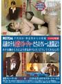 千代田区・脅迫男からの投稿 高級ホテル女性マネージャーたちのクレーム奮闘記2 ホテル側のミスにより浮気がバレた!どうしてくれるんだ!