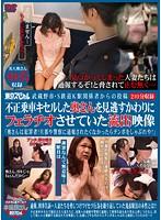 (tsp00214)[TSP-214] 東京スペシャル武蔵野市・S鉄道K駅関係者からの投稿 不正乗車キセルした奥さんを見逃すかわりにフェラチオさせていた流出映像「奥さんは犯罪者!旦那や警察に通報されたくなかったらチンポをしゃぶれや!」 ダウンロード