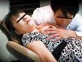 [TSP-269] 東京スペシャル 新宿区・歯科医院関係者より投稿 歯科医師が人妻患者を昏睡させヤルつもりがデカチン18cmを挿入した瞬間に目覚める大ピンチ!のはずが…「やめてー!」「やめる?」「やめないー!」絶頂した奥さんたち!