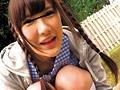 [TSP-270] 東京スペシャル 青梅市・あの夏、少年の思い出 ねぇねぇボク おねぇちゃんのアソコ見せてあげようか?「今日のことは絶対にママには内緒だよ約束できる?」「うん」