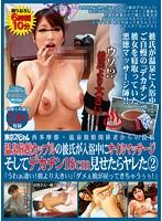 東京スペシャル 西多摩郡・温泉旅館関係者からの投稿 温泉旅館カップルの彼氏が入浴中にオイルマッサージそしてデカチン18cm見せたらヤレた2「うわぁ凄い!彼より大きい」「ダメぇ彼が戻ってきちゃうぅぅ!」 ダウンロード