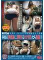 東京スペシャル 中野区・私立女子●校関係者より投稿 体育の授業前に着替える女子校生たち盗撮3 46名