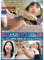 東京スペシャル奥さんたちのオマ○コ、くぱぁ検診「えっ、そんな奥まで指をいれて診るんですかぁ」【tsp-325】