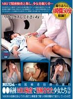 (tsp00328)[TSP-328] 東京スペシャル・病院検査技師の蛮行 ●●病棟MRI検査で昏睡させた少女たち2 MRI室の技師は安心できる薬だと睡眠薬で眠らせ検査機内で蛮行していたのだ! ダウンロード