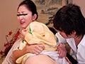 東京スペシャル 「東京見学修学旅行」修学旅行で宿泊した旅館女将たちをレイプした少年たち「他校とケンカ」「外出禁止」「先生不在」「女将を強姦」 No.10