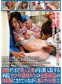 病弱だけど美人な母が長期入院する病院で少年患者たちの性欲...