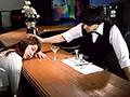 [TSP-387] 東京銀座BARオーナー盗撮動画 知らずに入店したら姦られる… 昏睡BAR4 モデル・タレント級美女ばかりを狙ったバーテンダーのカクテルには睡眠薬が混入されていた!
