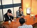 [TSP-388] 会社研修旅行の旅館で… 同僚女子社員の部屋におじゃまして飲んでいると先輩がガチ口説きで1人を連れて襖の向こうに!残されたボクらも二人きりに! 3 そんな状況にドキドキ!先輩たちを耳を澄まして覗いているうちに…
