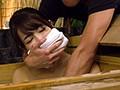 [TSP-401] 露天風呂 覗き常習犯の男が昏睡薬を入手し昏睡○○○していた顛末4