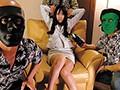 [TSP-402] 夫が国家機密機関に勤める妻たち 誘拐奥さん 脅迫ビデオ 電マの拷問に耐える妻は…