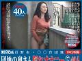 [TSPH-024] 東京スペシャル 投稿!盗撮!告発!潜入! 4周年の軌跡! 厳選映像ざっと全部みせます! 2012 59タイトル 8時間