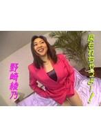 (tt024)[TT-024] 尿もれちゃうよー! 野崎綾乃 ダウンロード