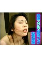 (tt143)[TT-143] 濃厚スペルマ顔面パック 秋元雅美 ダウンロード