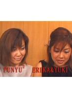 (tt149)[TT-149] PUNYU2 ERIKA&YUKI ダウンロード