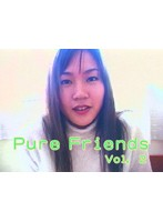 (tt228)[TT-228] Pure Friends Vol, 2 ダウンロード