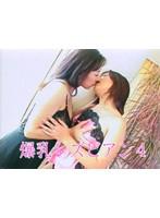 (tt239)[TT-239] 爆乳レズビアン4 ダウンロード