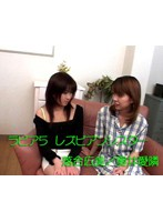 奥井愛隣 Airin Okui and Chick in School Uniform Suck Boners: Porn 32 jp