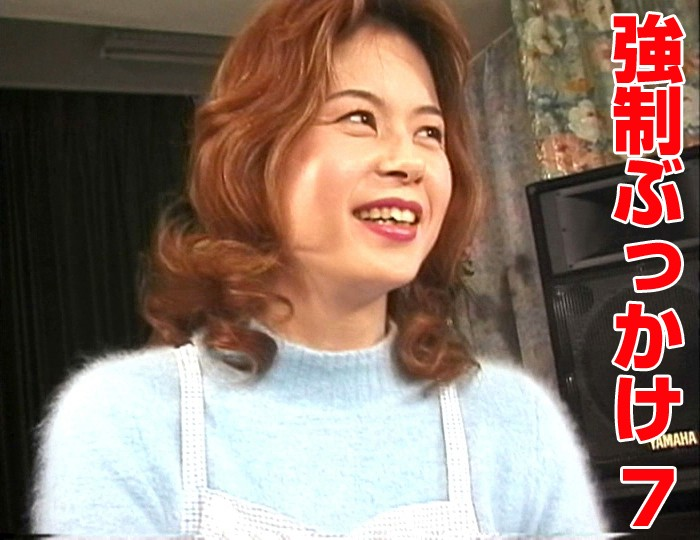 裸エプロンの人妻、白石美樹出演の顔射無料熟女動画像。強制ぶっかけ 7