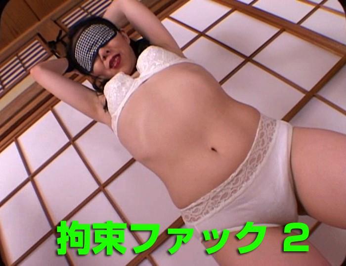 ランジェリーの熟女、市川沙苗出演の緊縛無料動画像。拘束ファック 2