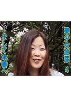 (tt413)[TT-413] 美少女放尿 4 辱め…そして本番へ ダウンロード