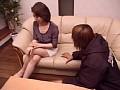 人妻遊艶 淫と罰 田辺由香利 4