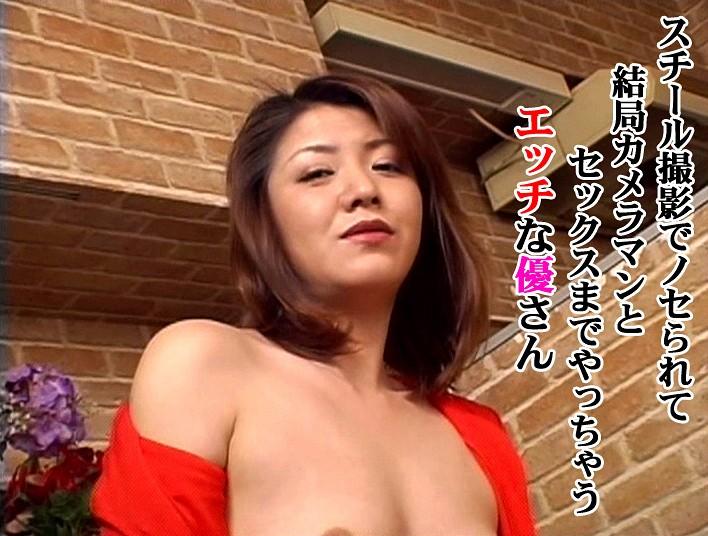 熟女、立花優出演のフェラ無料jukujo douga動画像。スチール撮影でノセられて、結局カメラマンとセックスまでやっちゃうエッチな優さん