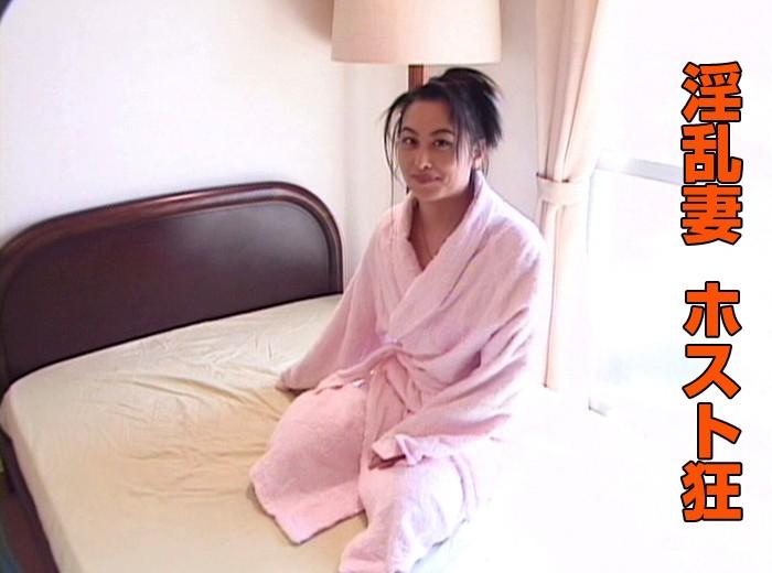 ホテルにて、淫乱の人妻のバイブ無料熟女動画像。淫乱妻 ホスト狂