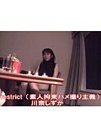 (tt480)[TT-480] restrict(素人拘束ハメ撮り主義) 川奈しずか ダウンロード