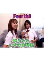 Fourth3 榊うらら くすのき琴美 ダウンロード
