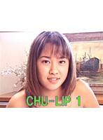 (tt621)[TT-621] CHU-LIP 1 ダウンロード