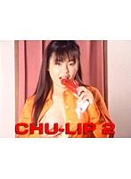 (tt622)[TT-622] CHU-LIP 2 ダウンロード