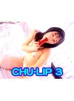 (tt623)[TT-623] CHU-LIP 3 ダウンロード
