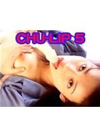(tt625)[TT-625] CHU-LIP 5 ダウンロード