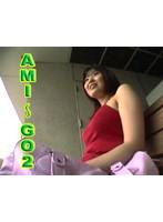 「AMI~GO 2」のパッケージ画像