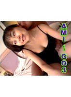 「AMI~GO 3」のパッケージ画像