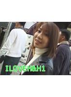 (tt675)[TT-675] I LOVE H&H 1 ダウンロード