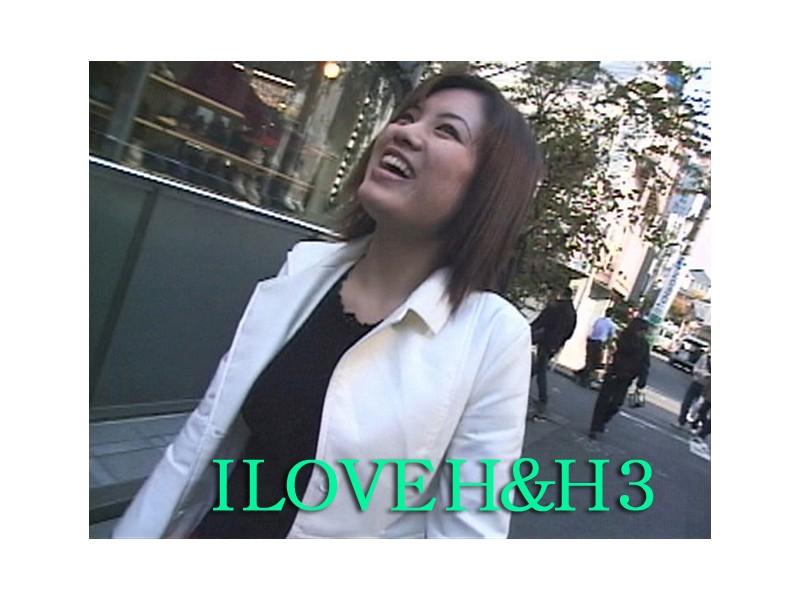 I LOVE H&H 3